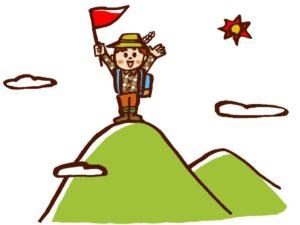 モンブラン山の頂上まで登った人