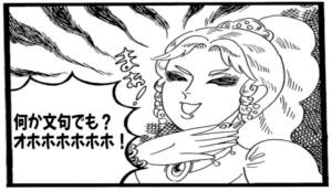人をダメにするベッドに命令する姫